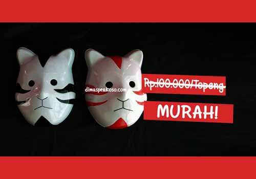 jual topeng anbu - URBEX People Indonesia