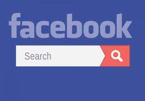 digital-marketing-makassar-social-media-marketing-funnel-1